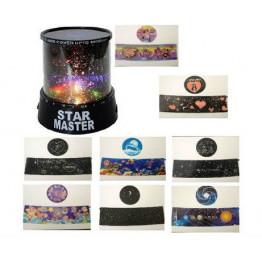 Проектор звездного неба Star Master + 8 сменных вкладышей