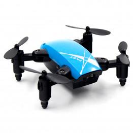 Квадрокоптер S9