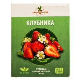 Клубничная ягодница «Домашние грядки»