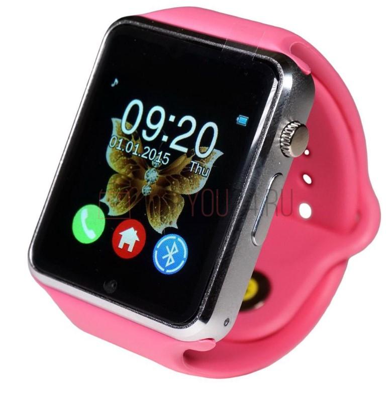 посуточно однокомнатная посмотреть картинки часов смартфон примеры фантазия
