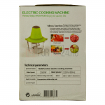 Измельчитель Electric Cooking Machine